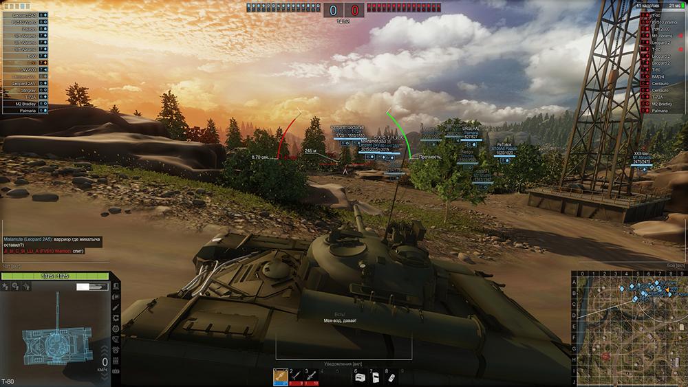 игра артиллерией