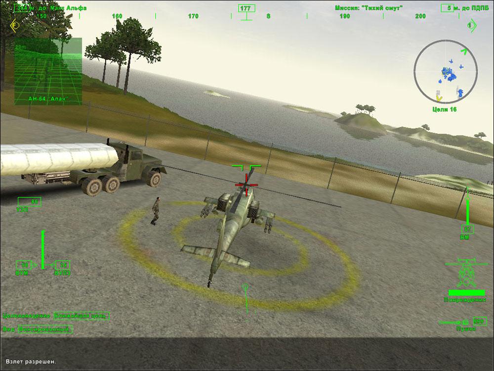 скачать игру про вертолеты через торрент - фото 2
