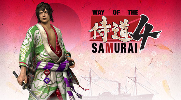 Way-of-the-Samurai1