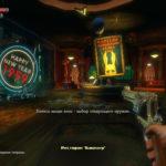 BioShock-14