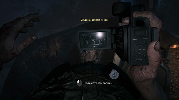 камера Прохождение OUTLAST 2