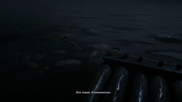 мертвая-рыба