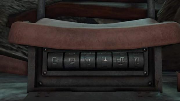 стул-код