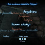 Подборка мистических игр